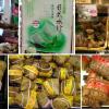 Thumbnail image for 端午节 – 我有吃棕子!