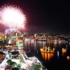 Thumbnail image for 观看悉尼新年烟花注意事项