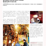 Thumbnail image for 咖啡和椅子的关系 @ 《携程自由行》