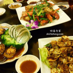 Thumbnail image for 回家增肥记