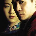 色.戒:戏要演下去…Lust Caution Review: the show has to go on…