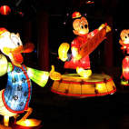 新年快乐 ! Happy Chinese New Year !