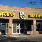 我是大马美食的亲善大使 – 带你去Restoran Malaysia 吃!