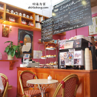 粉红法式上午茶 – Epi d'Or Cafe(悉尼)